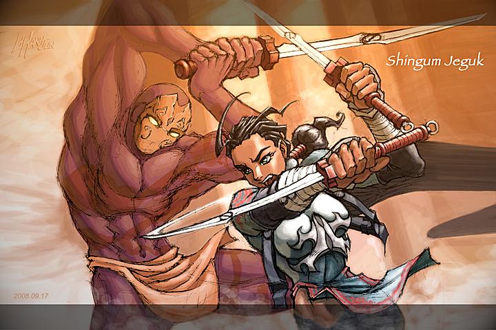 Kureta Swordfight copy X
